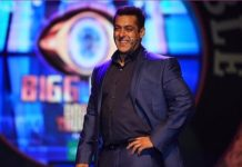 Apply for Bigg Boss 12