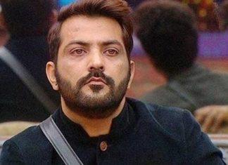 Manu Punjabi