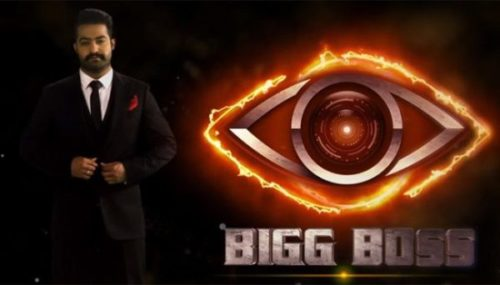 Bigg Boss Telugu 2 Contestants, Start Date, Host Name - 2018